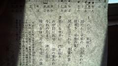 Uta916_2